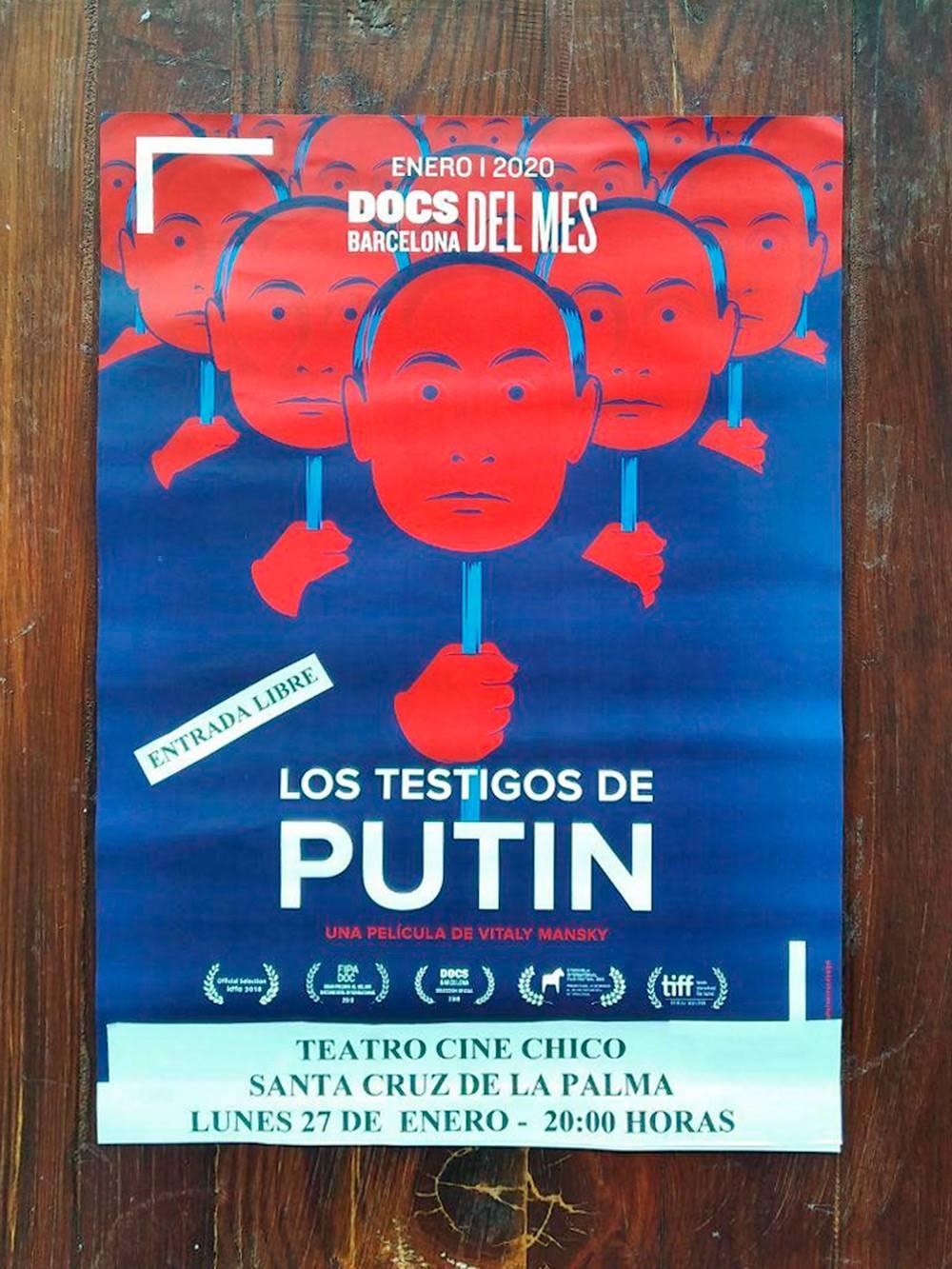 В городе есть кинотеатр и театр, в котором тоже иногда показывают кино. Помимо платных сеансов показывают бесплатные документальные фильмы — так мы сходили на документальный фильм «Свидетели Путина» на русском языке с испанскими субтитрами