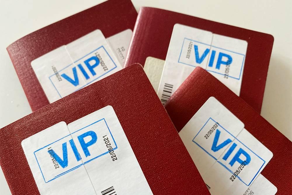 Теперь у нас на паспортах красуются большие наклейки VIP