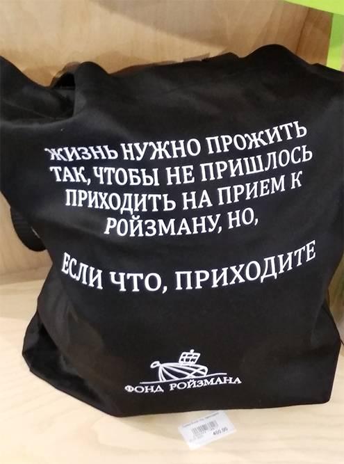 Сувенирная сумка