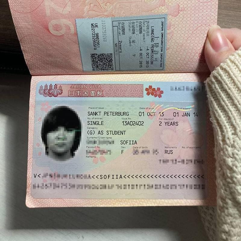 Моя студенческая виза 2013года