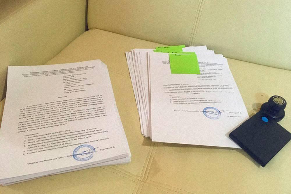 Это письма в ресурсоснабжающие организации о смене управления домом, которые я готовил
