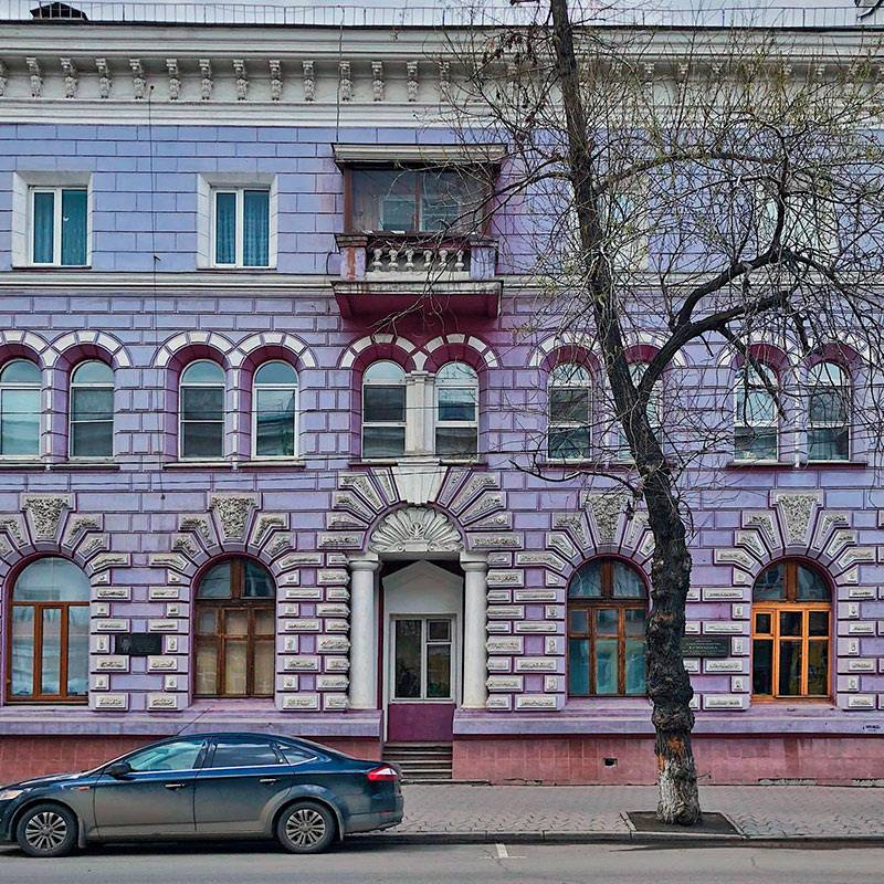 Дом на улице Карла Маркса в Иркутске