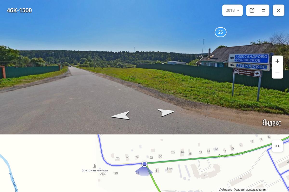 Но не все дороги есть в панорамах. Так, например, выглядит последняя точка панорам по маршруту от г.Истра к СНТ «Циклон». Видно, что как минимум еще километр по маршруту — асфальтированная дорога. Остальное надо проверять на местности