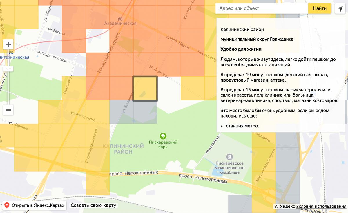 Мой дом расположен здесь между красной и серой зонами — но я не чувствую, что рядом красная зона