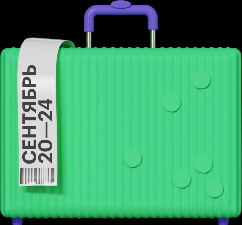 Чемодан. Как получить визу в США в 2021 году