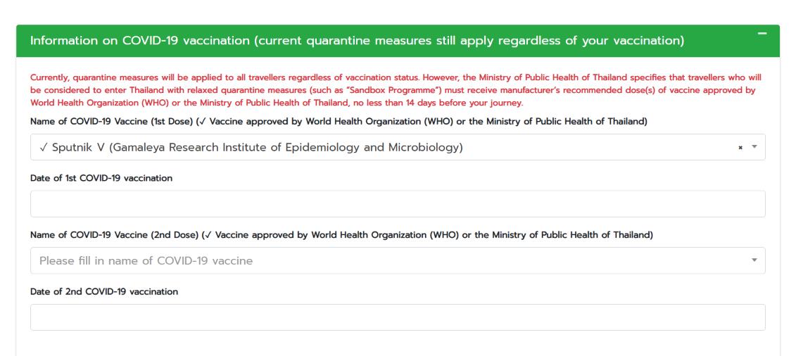 На сайте, где туристы оформляют разрешение навъезд вТаиланд, появилась возможность выбрать изсписка вакцин «СпутникV»