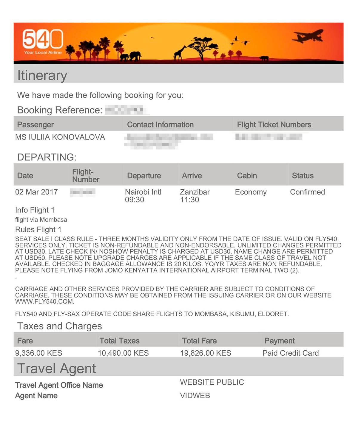 Билет из Найроби на Занзибар. Покупала онлайн на сайте авиакомпании
