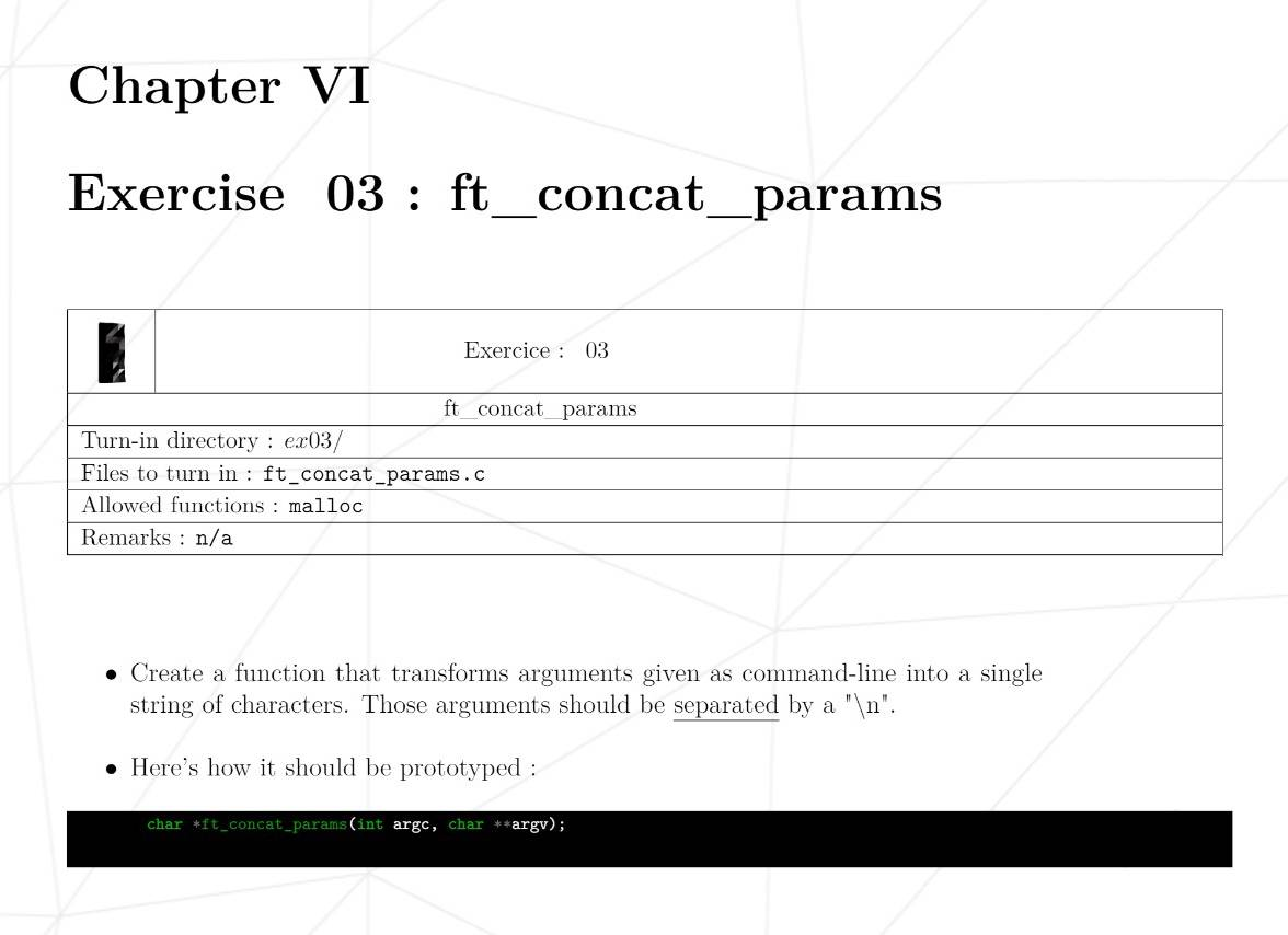 Типичное задание второй недели: написать функцию, которая объединяет аргументы командной строки в одну строку