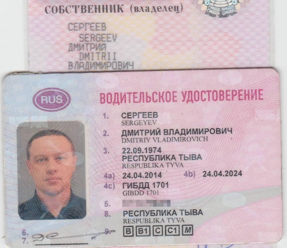 В моем СТС и водительском удостоверении и фамилия, и имя написаны по-разному. По-русски это один человек, асудя полатинскому написанию, два