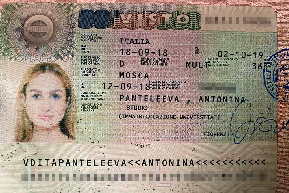 Моя итальянская виза типа D
