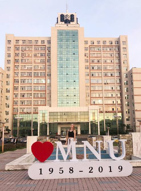 Это главное здание университета в Муданьцзяне