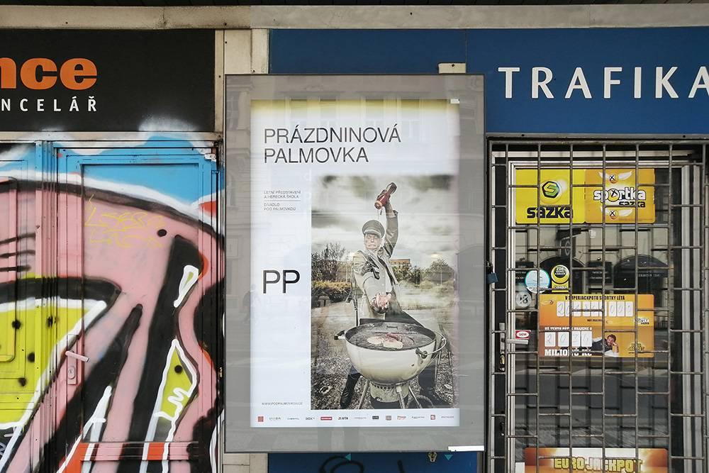 Забавная реклама на улицах