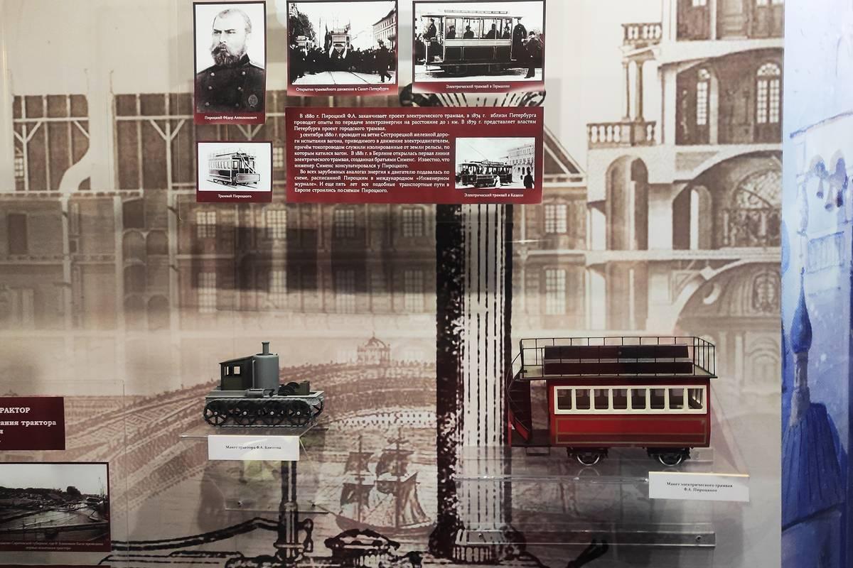 В 1880году Федор Пироцкий изобрел электрический трамвай. Но поскольку он был изобретателем-одиночкой, а у Вернера фон Сименса была своя компания, немец успел запатентовать свою инновацию первым