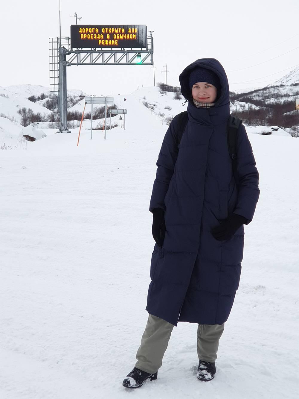 Я тепло оделась в Териберку, чтобы не испортить свое путешествие