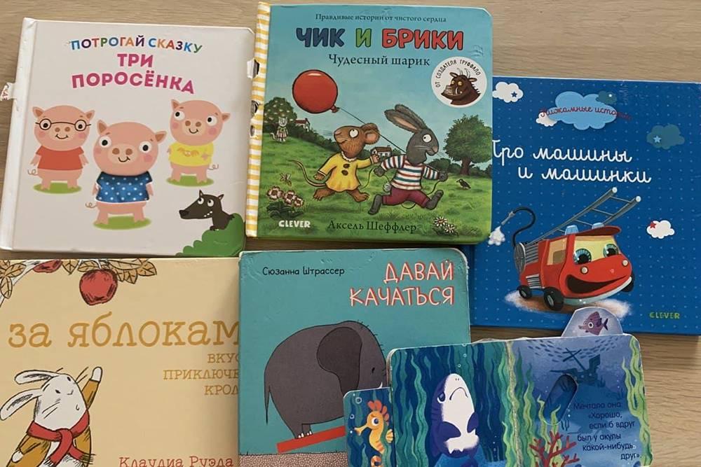 Многие книги я покупаю в издательствах «МИФ» и Clever. На распродажах отличные книги можно купить за 200—300<span class=ruble>Р</span>