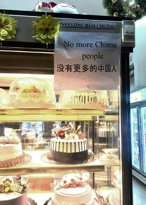Объявление, которое несколько дней висело в кафе: «Больше никаких китайцев»