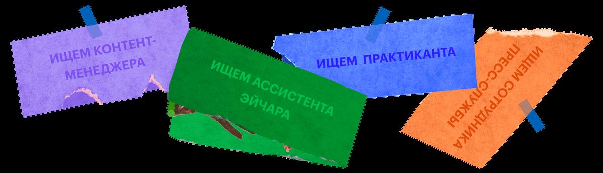 Принести тетрадку, ручку и 300 рублей: 10 признаков плохого собеседования