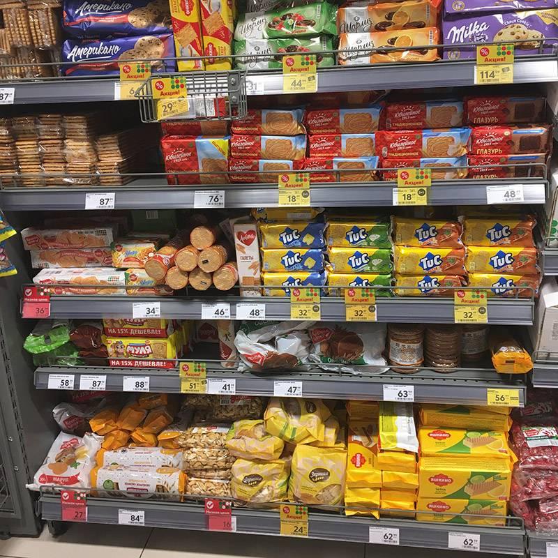 В магазине фотографирую все печенье, что нашла