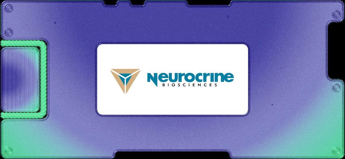Обзор Neurocrine Biosciences: перспективные разработки против редких болезней