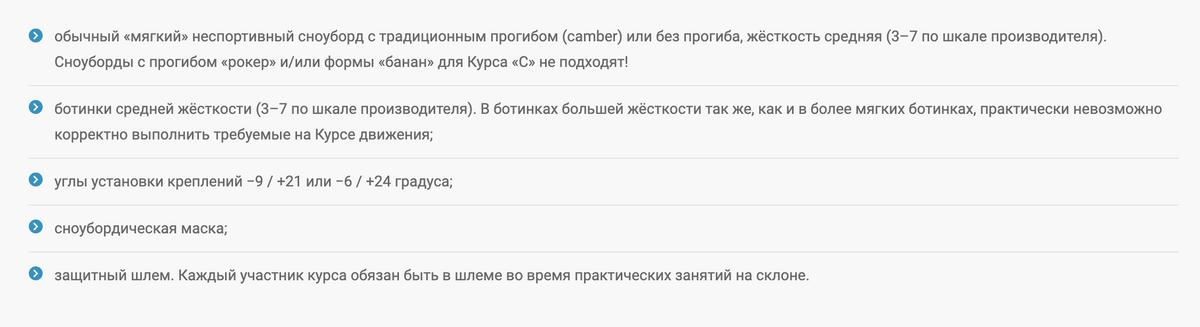 У НЛИ есть требования нетолько кнавыкам абитуриента, ноикснаряжению. Источник: isiarussia.ru