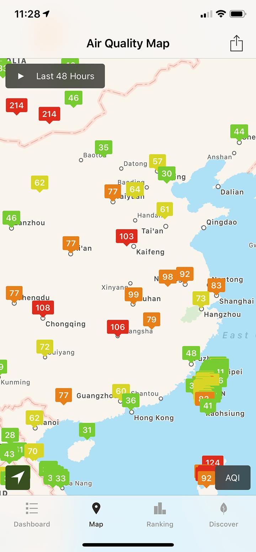 Так выглядит ситуация с воздухом во всем Китае