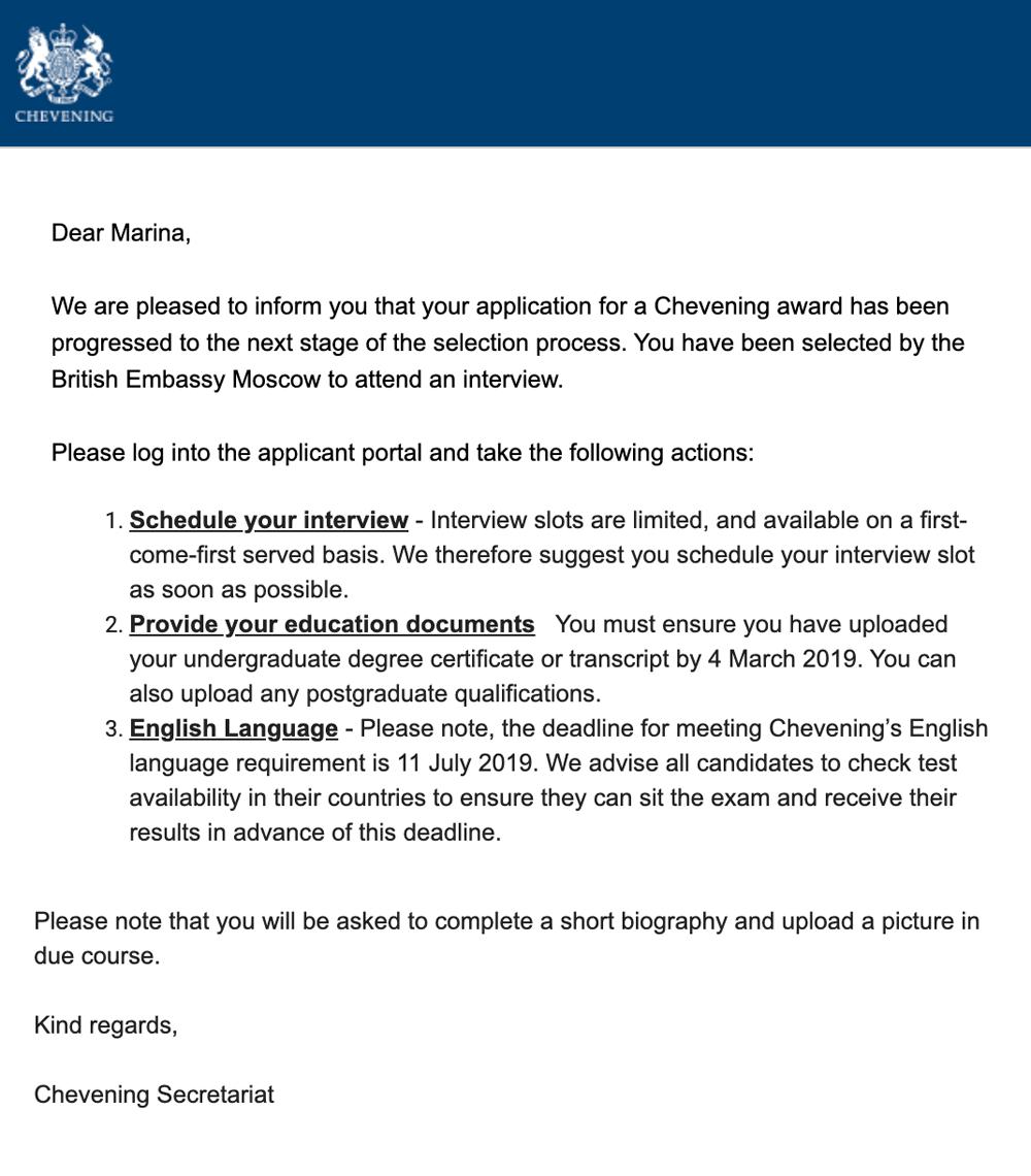Письмо от «Чивнинга» с приглашением на интервью, которое придало мне сил в погоне за баллами в IELTS
