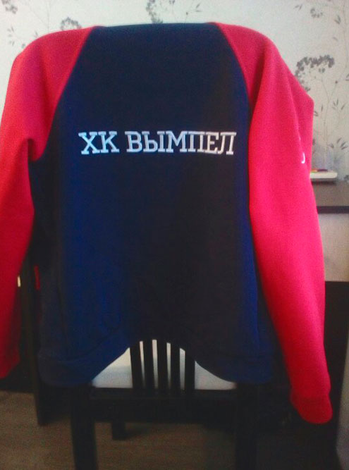Куртка от спортивного костюма с символикой команды. Фото: Ирина Коваленко