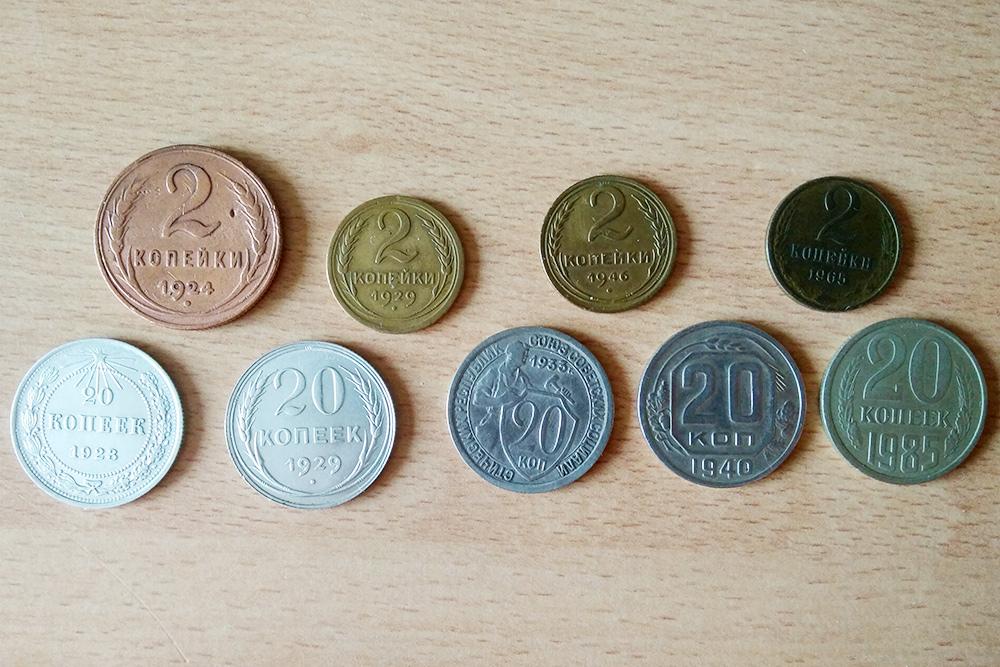 Эволюция советских монет на примере 2 и 20копеек