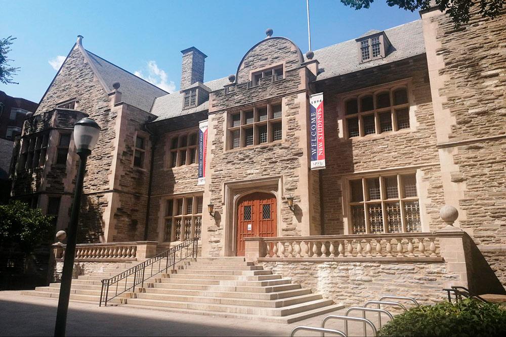 Университет Пенсильвании приветствует своих новых студентов