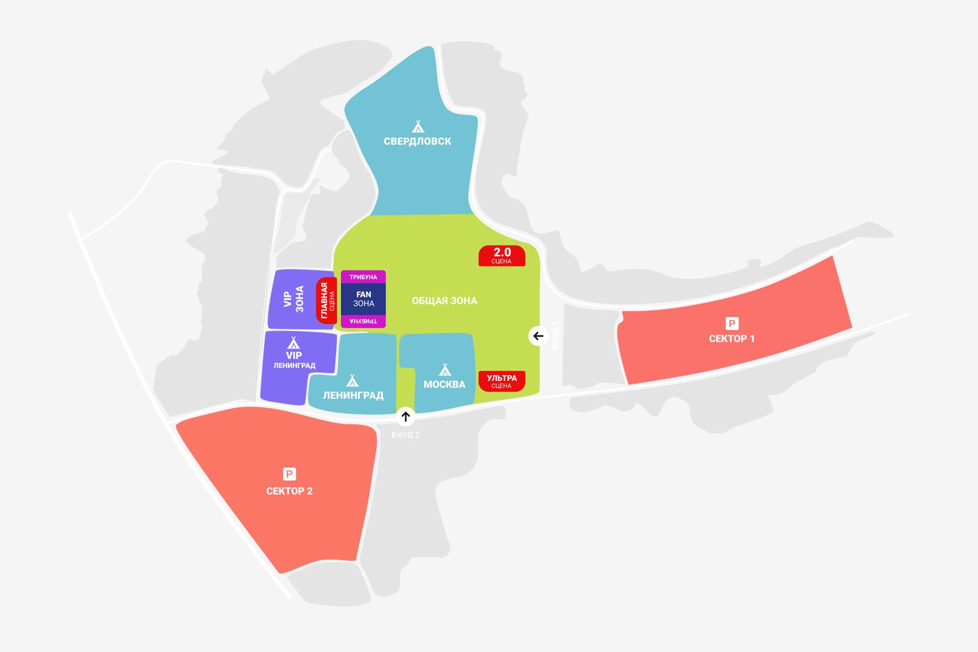 Карта фестиваля. Источник: сайт «Нашествия»