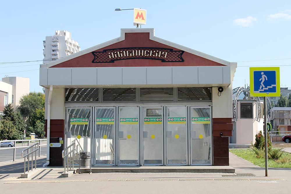 «Алабинская» — самая новая станция самарского метро, ее открыли в 2015 году