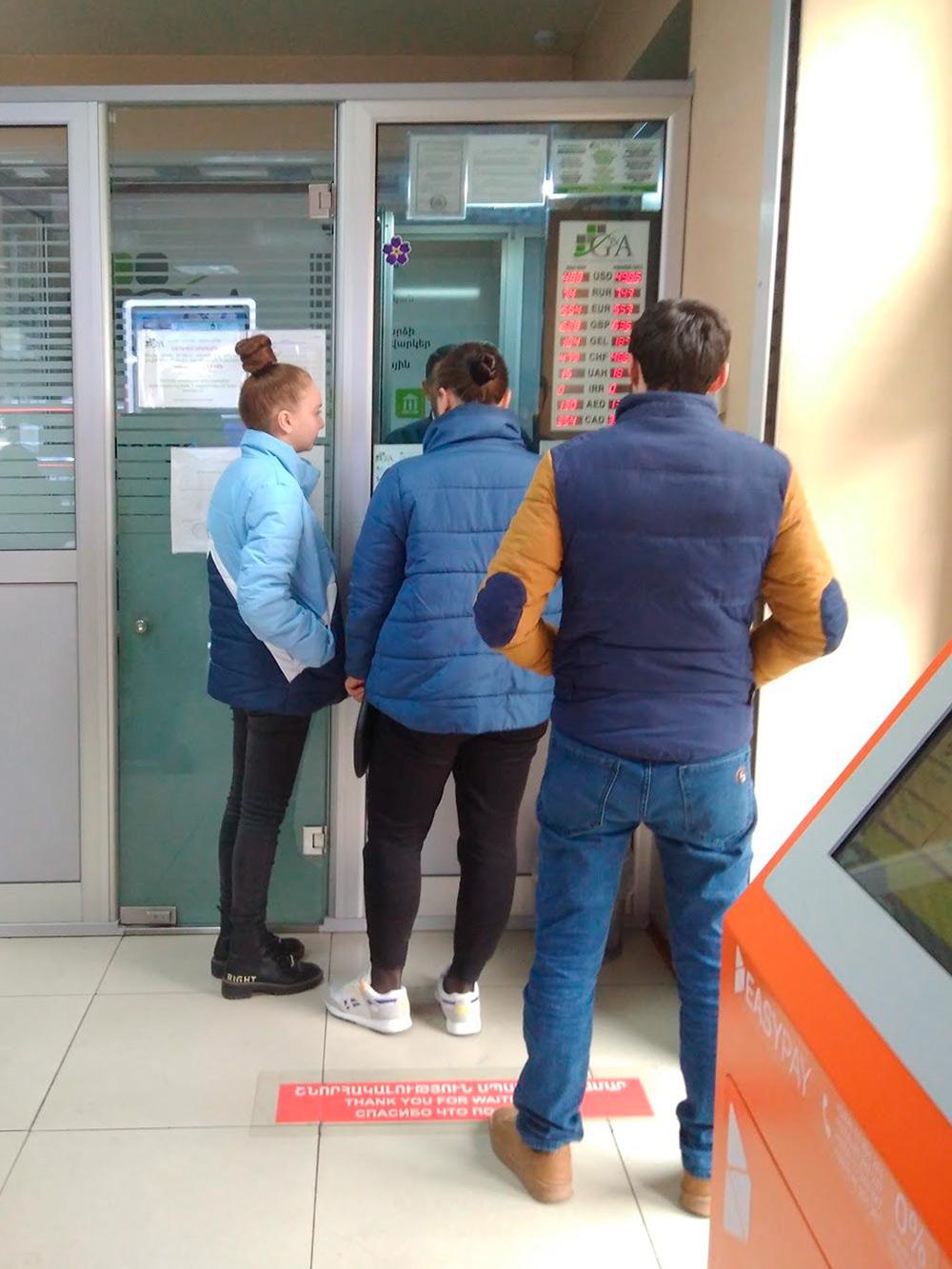 Обменники в Ереване можно найти почти в каждом супермаркете на входе. Меняют рубли, лари, доллары, евро и другую валюту