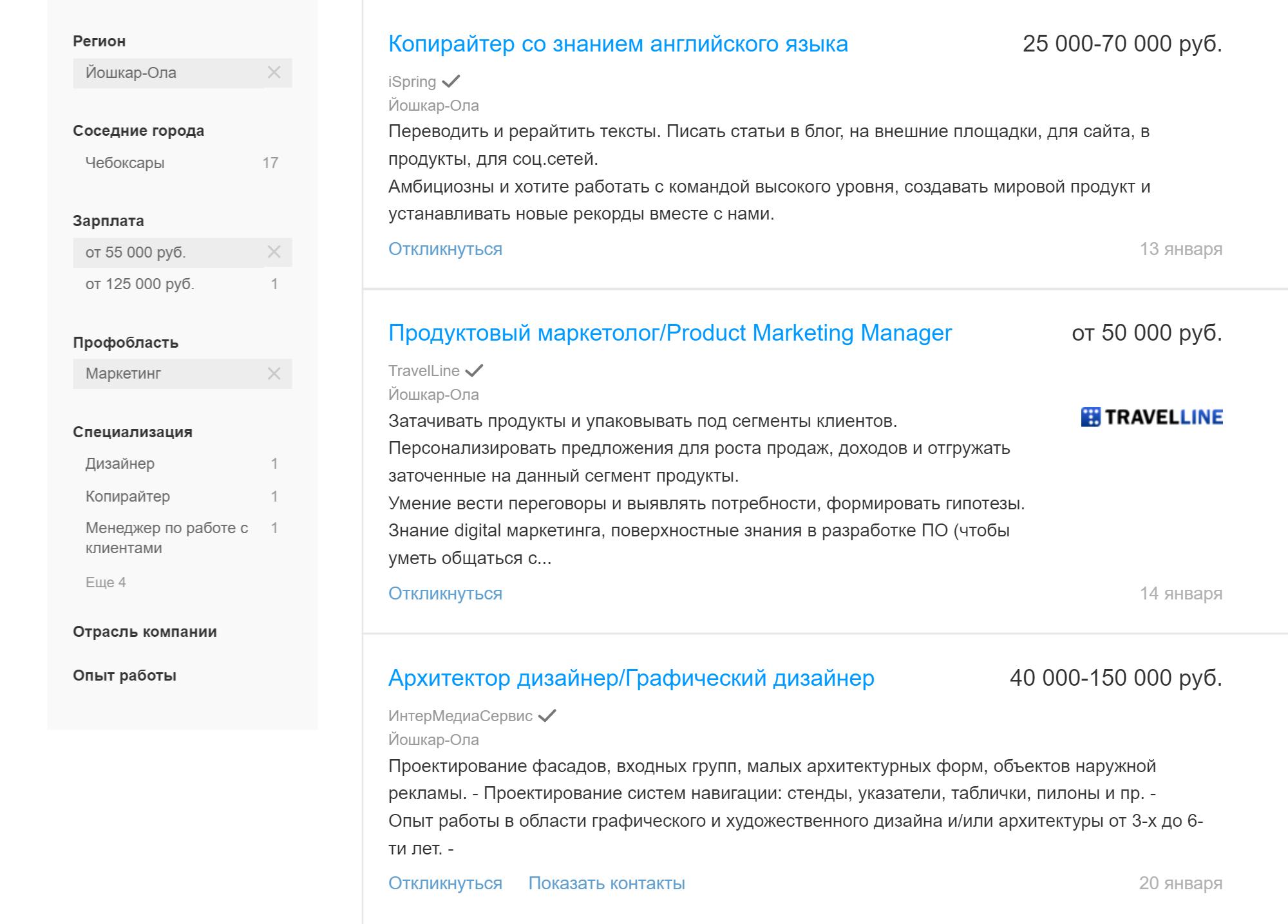 В айти хорошо получают не только программисты. Высокие зарплаты у дизайнеров, копирайтеров, маркетологов — от 40 000<span class=ruble>Р</span>