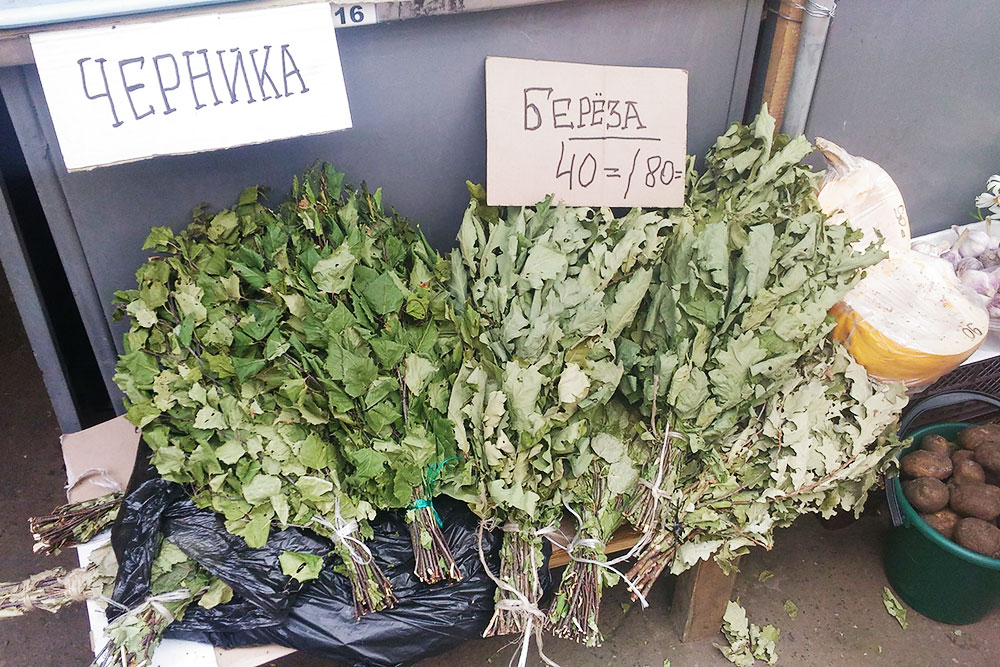 Ассортимент торговых рядов на Центральном рынке Саранска
