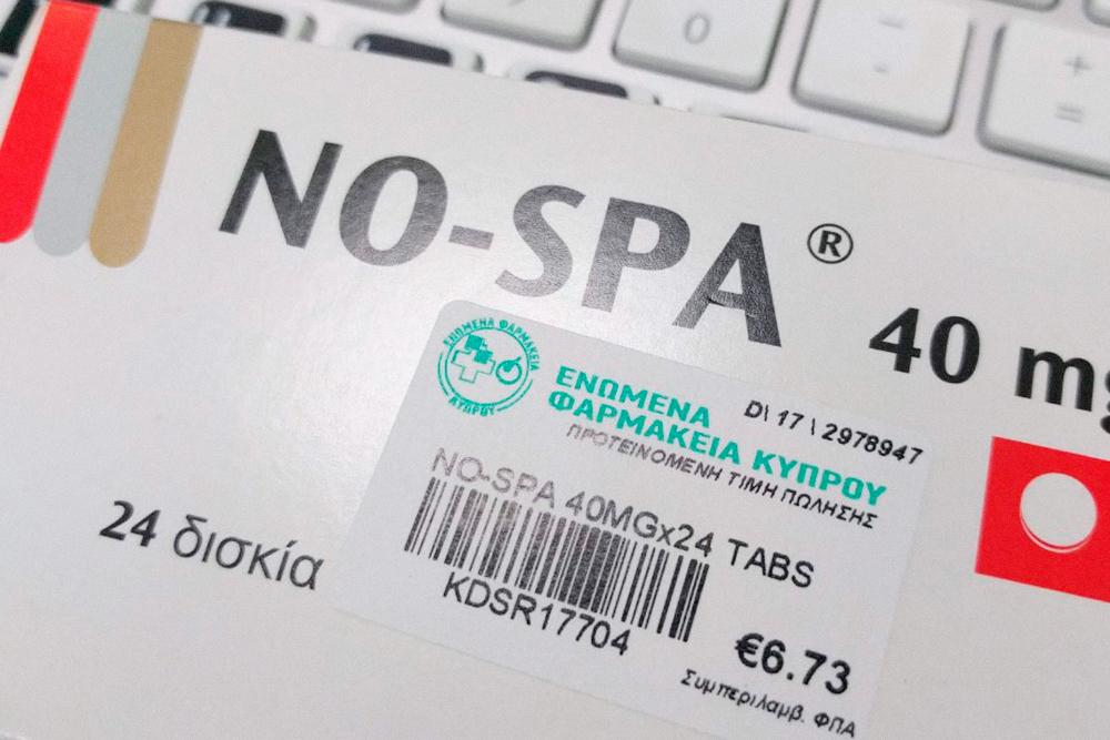 Купил но-шпу за 6,73€ (488 р.)