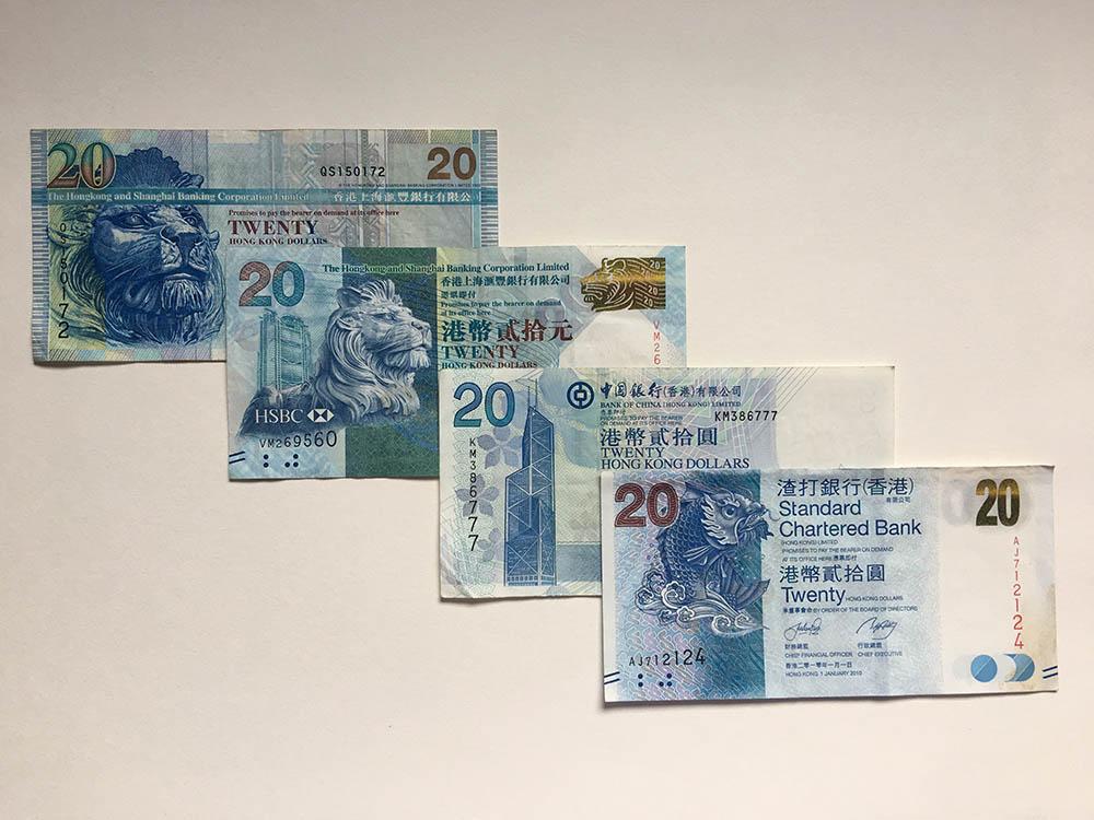 Четыре вида одной купюры в 20 HKD, выпущенной в разных банках. Первые две выпущены банком HSBC в разные годы и тоже различаются