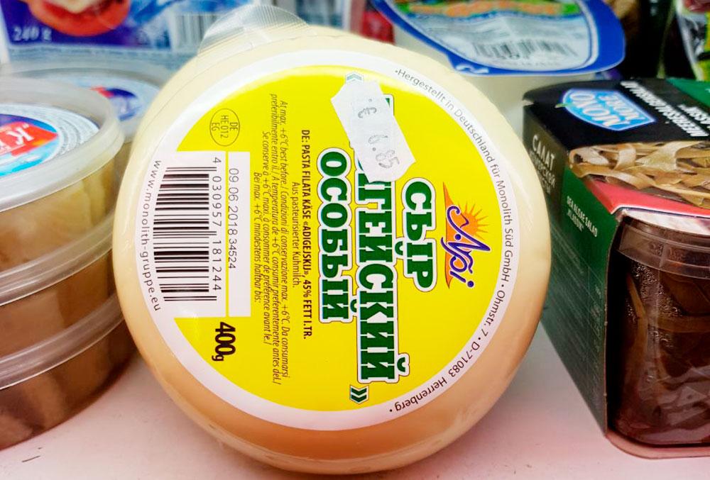 Ничего необычного, просто немецкий адыгейский сыр в супермаркете Мальты