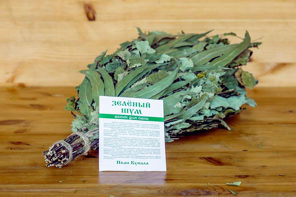 Чтобы усилить полезное действие, вместе с ветками дуба в веник добавляют другие растения. Например, крапива богата витаминами и микроэлементами; зверобой обладает противовоспалительным действием; липовый лист устраняет головную боль и ускоряет потоотделение
