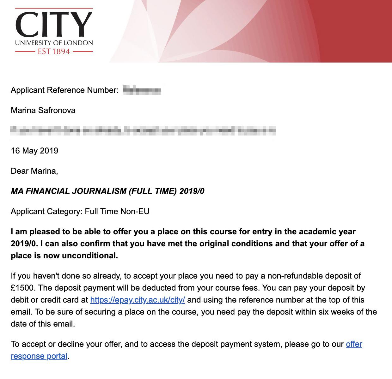 Долгожданное письмо из Хогвартса, вернее, Университета Сити