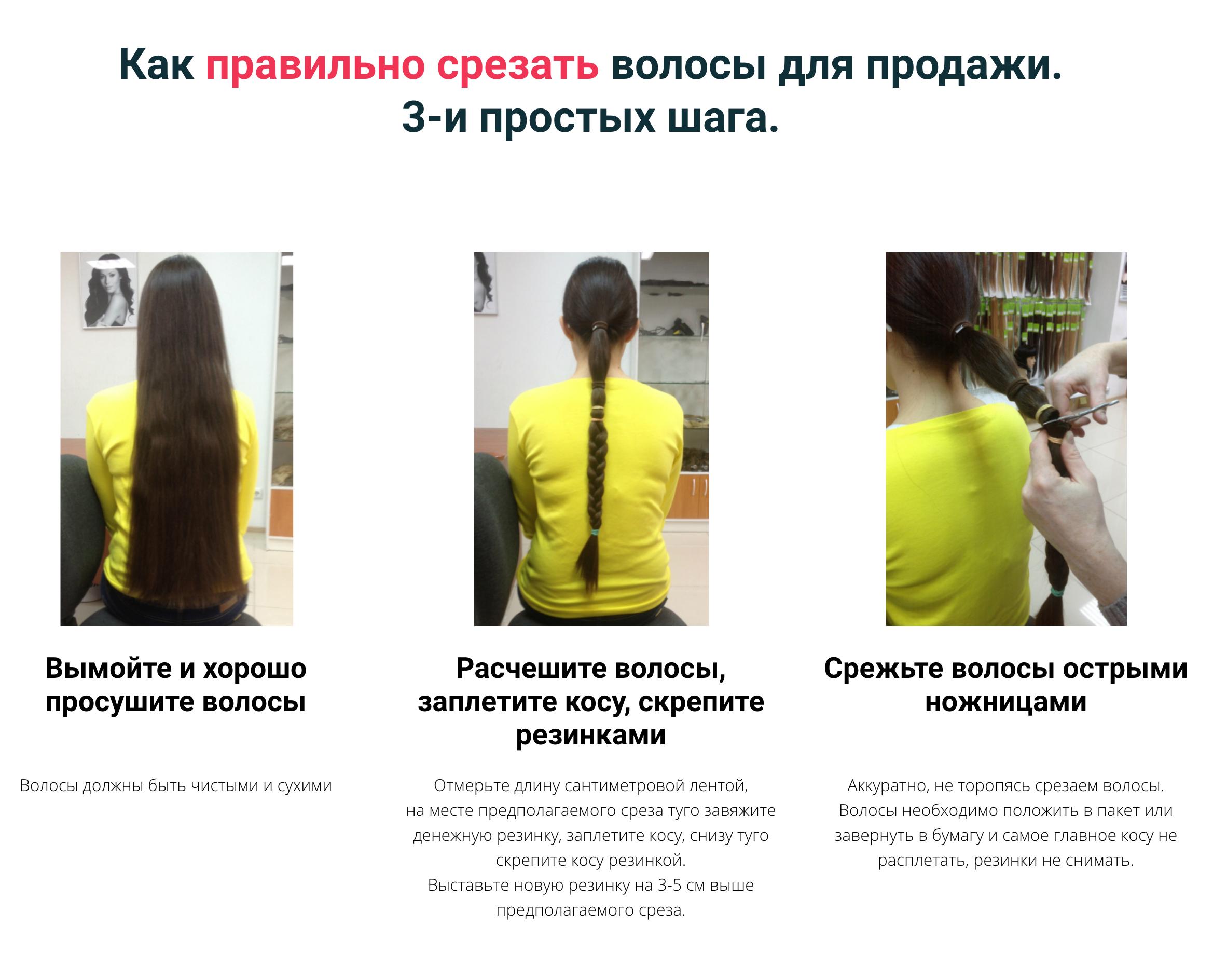 Инструкция с сайта покупателя