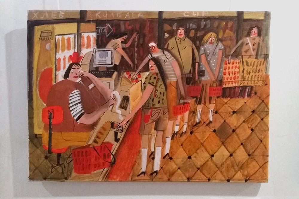 Мне понравились работы Алисы Юфы. На фото ее картина «Пакет надо? Не надо»