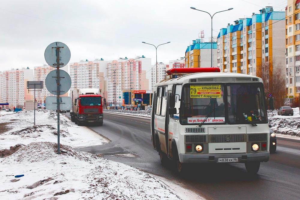 Однажды в Москве я проезжал мимо района, похожего на нашу улицу Клыкова. Там стояли новые семнадцатиэтажки. Этим районом оказалось Южное Бутово, надкоторым в столице любят пошутить. Получается, то, над чем смеются москвичи, в Курске считается одним из лучших районов города