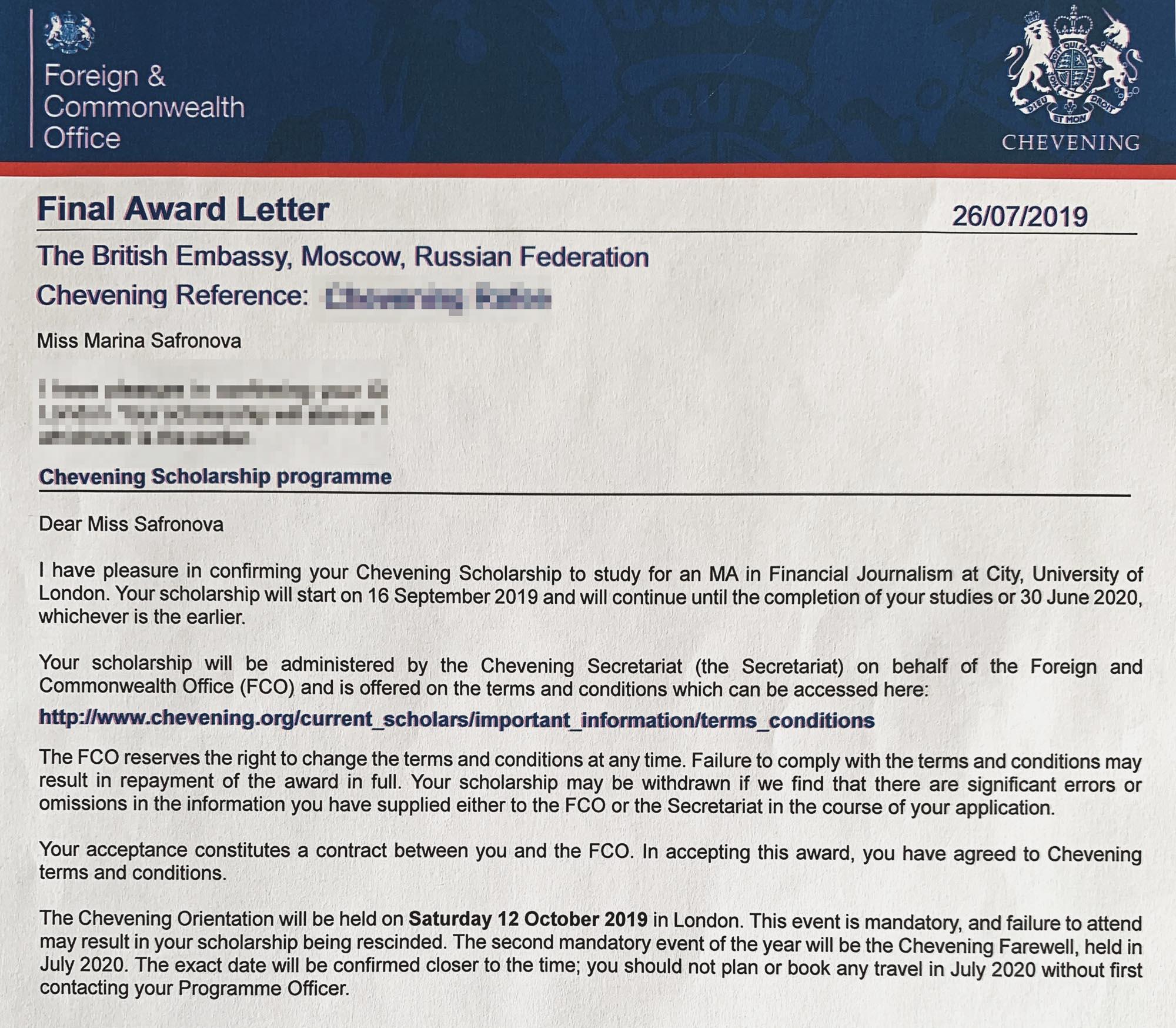 Финальное письмо о том, что мне присуждена стипендия, я получила только в начале августа 2019года