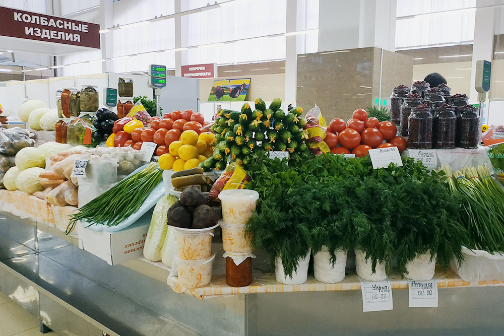 Овощной ряд на Центральном рынке