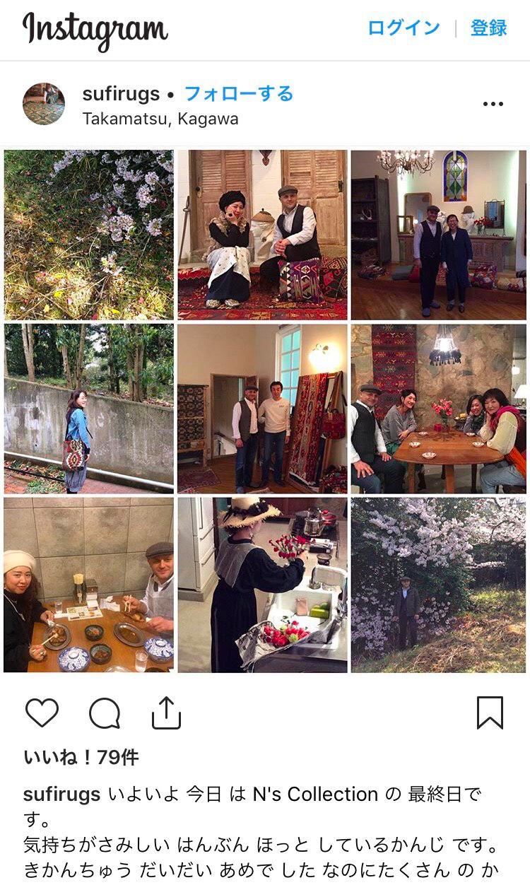 Фото хозяина в Японии подтверждают рассказ