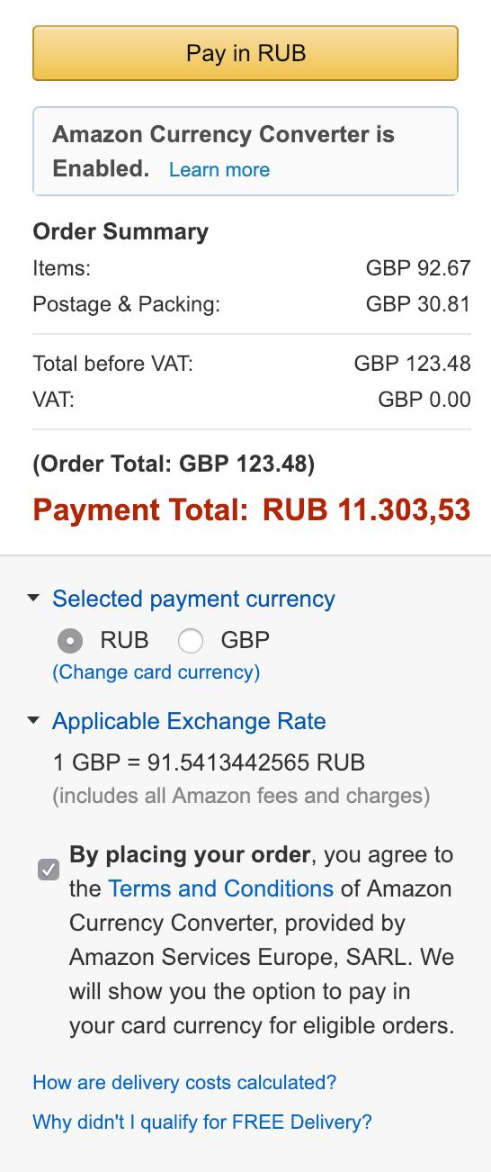 По курсу Тинькофф-банка 123,48£ в этот день равнялись 10 760<span class=ruble>Р</span>. Покупка в британских фунтах сэкономит мне 5%