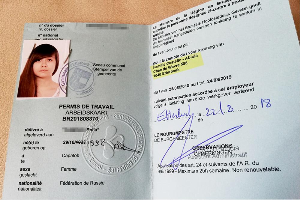 Разрешение на работу в Бельгии действует до августа 2019 года. В нем указан работодатель, с которым можно сотрудничать