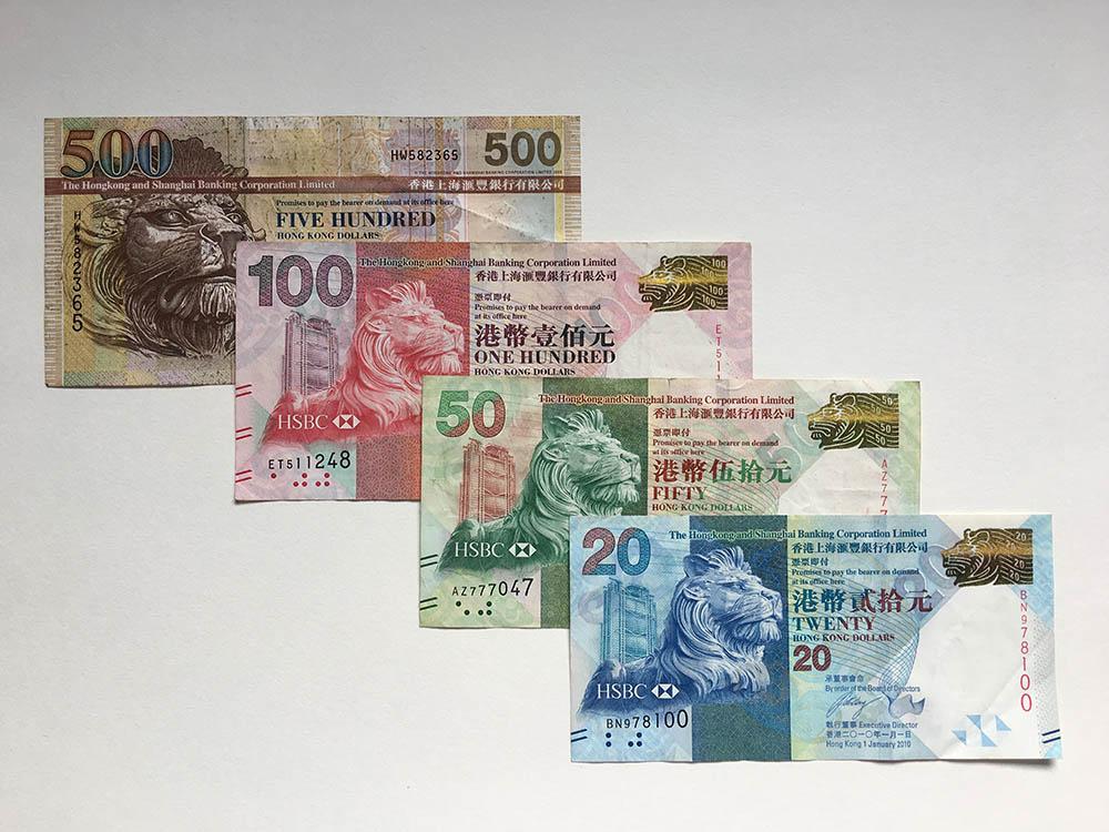 Купюры, выпущенные банком HSBC. Есть еще купюра номиналом 1000 HKD