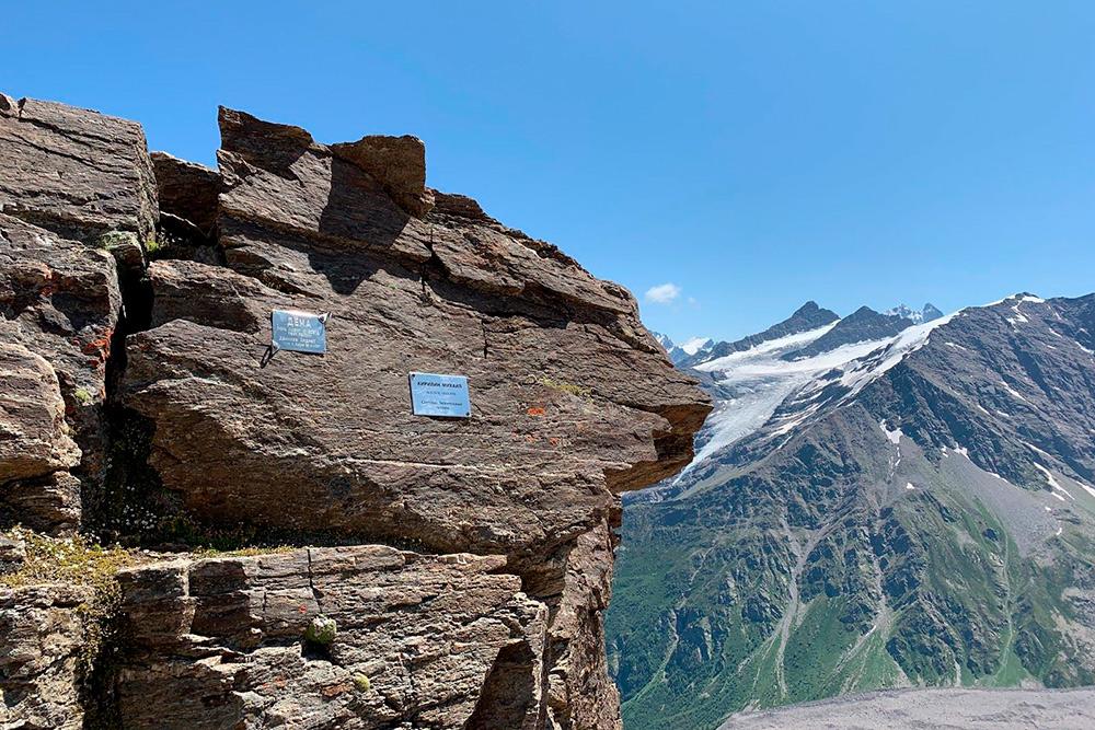 К сожалению, в горах трагедии становятся ближе, чем в обычной жизни. Две таблички на вершине Чегета повешены в память о погибших альпинистах. Одного из них забрала лавина