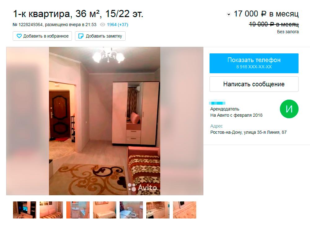 Однушка в новом доме с мебелью и ремонтом за 17 000<span class=ruble>Р</span>